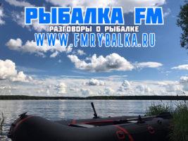 rybalka-fm-na-privale-www.fmrybalka.ru
