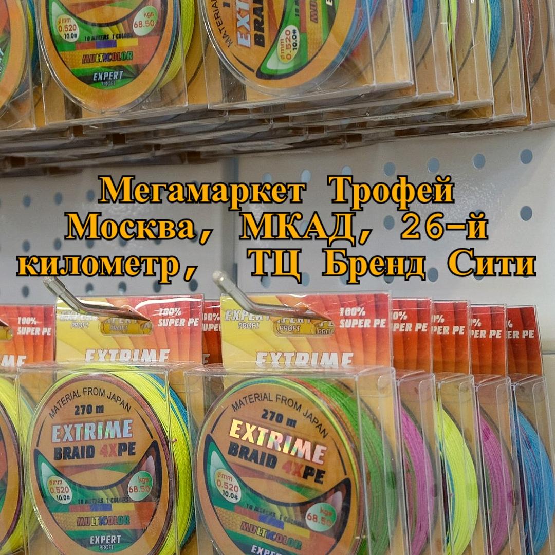 tcz-trofej-moskva-pletenye-shnury
