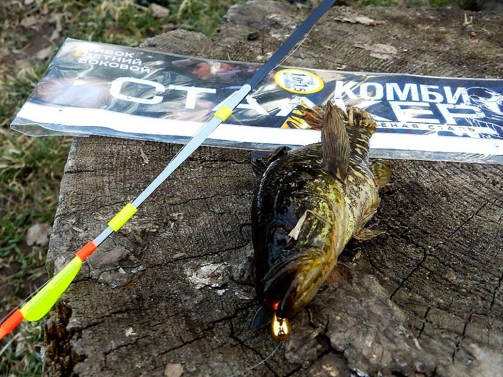bokovoj-kivok-fishlandia-v-mitino-www.fmrybalka.ru