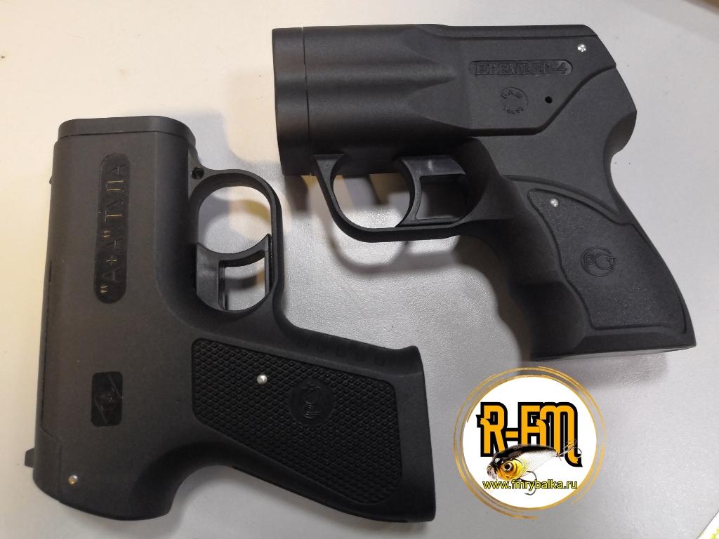 aerozolnye-pistolety-premer