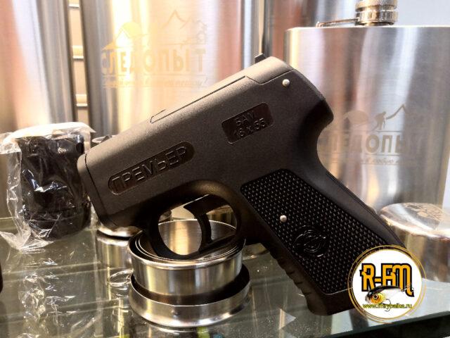 pistolet-premer