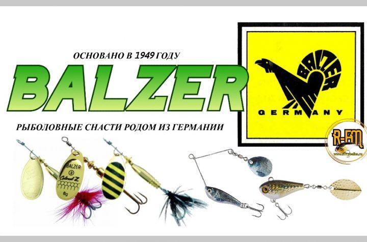 nezasluzhenno-zabytyj-v-rossii-rybolovnyj-brend-balzer
